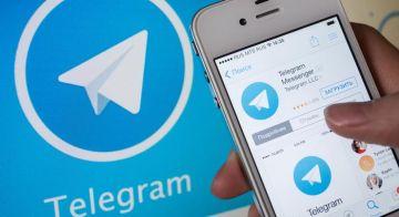 У нас появился Telegram канал!