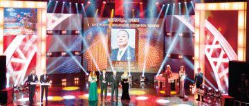 Господин Ли Цзиньюань удостоен премии «Человек года-2016»