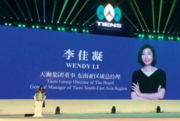 Речь Генерального директор региона Юго-Восточной Азии корпорации «Тяньши» г-жи Ли Цзянин