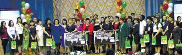 Праздничная конференция в Алматы