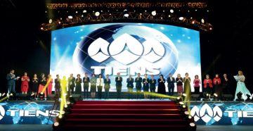 Торжественная конференция в Алматы 2016