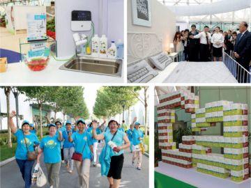 международная выставка продукции